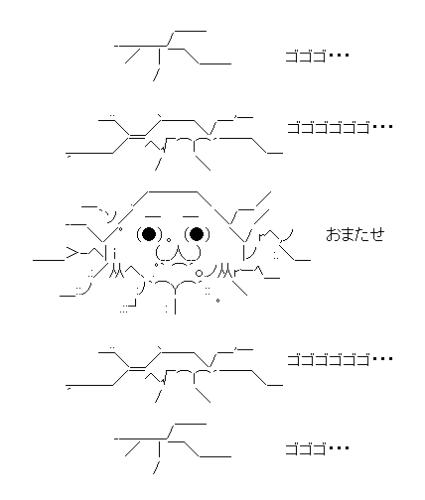 ネタ画像2