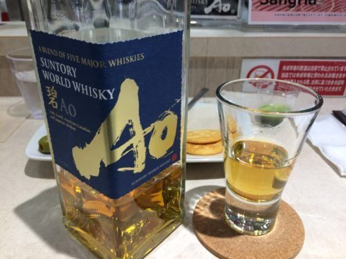 ウイスキー碧(Ao)-飲んでみた感想や味をレビュー