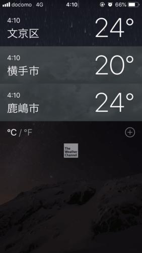 iPhoneの天気アプリで地域を削除する方法4