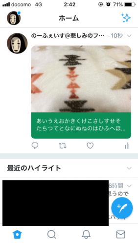 Twitter-枠付き画像