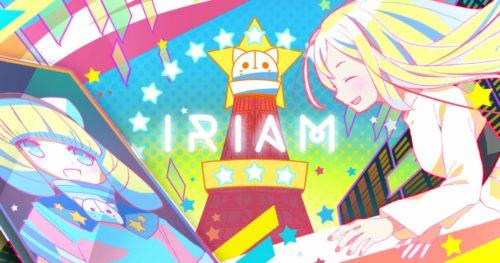 IRIAM(イリアム)-VTuber専用配信アプリ