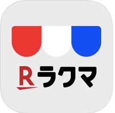 ラクマ-ロゴ