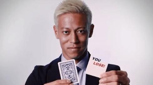 本田とカードバトル-敗北