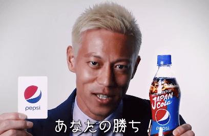 本田とカードバトル-勝利