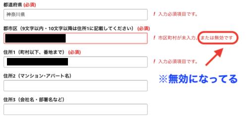 Amazonアソシエイトの申請でPINコードが確認できない原因2