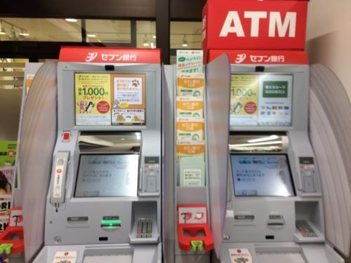 LINEPay-セブン銀行ATMでチャージする方法#1