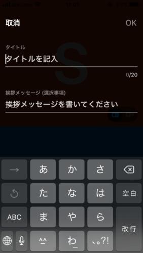 HAKUNA live-ハクナライブ-配信方法#3