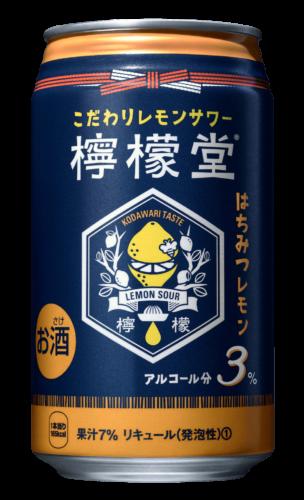 檸檬堂はちみつレモン-味の感想レビュー