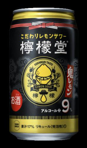 檸檬堂鬼レモン-味の感想レビュー