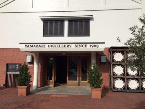 山崎ウイスキー蒸留所に行ってきた感想レビュー#2