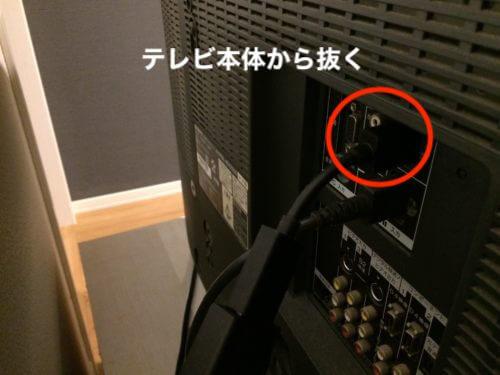Fire Tv Stick4kのリモコンが反応しない時の対処方法#1