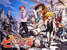 七つの大罪-アニメ