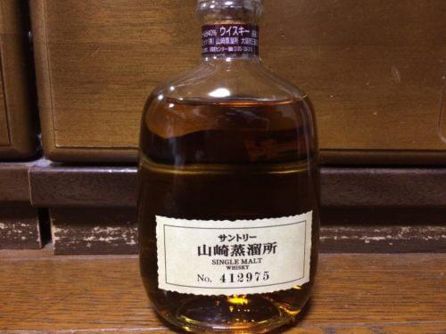 山崎ウイスキー蒸留所に行ってきた感想レビュー#16