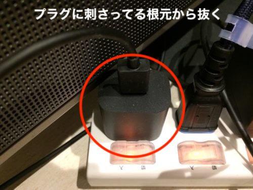 Fire Tv Stick4kのリモコンが反応しない時の対処方法#2