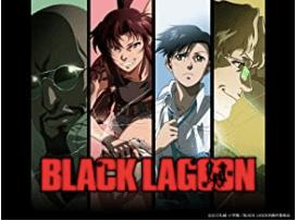 BLACK LAGOON-アニメ