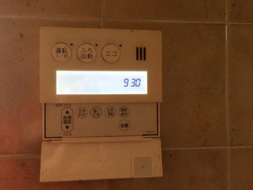 給湯器が壊れてるときのリモコン表記