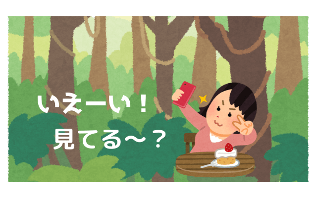 ジャングル開拓