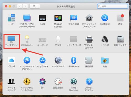 AirReceiver-Macでミラーリングする方法#2