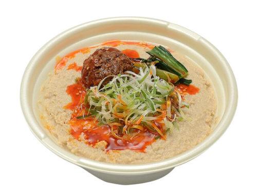 セブンイレブン-ごま豆乳仕立の担々麺