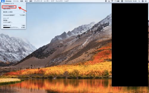 AirReceiver-Macでミラーリングする方法#1