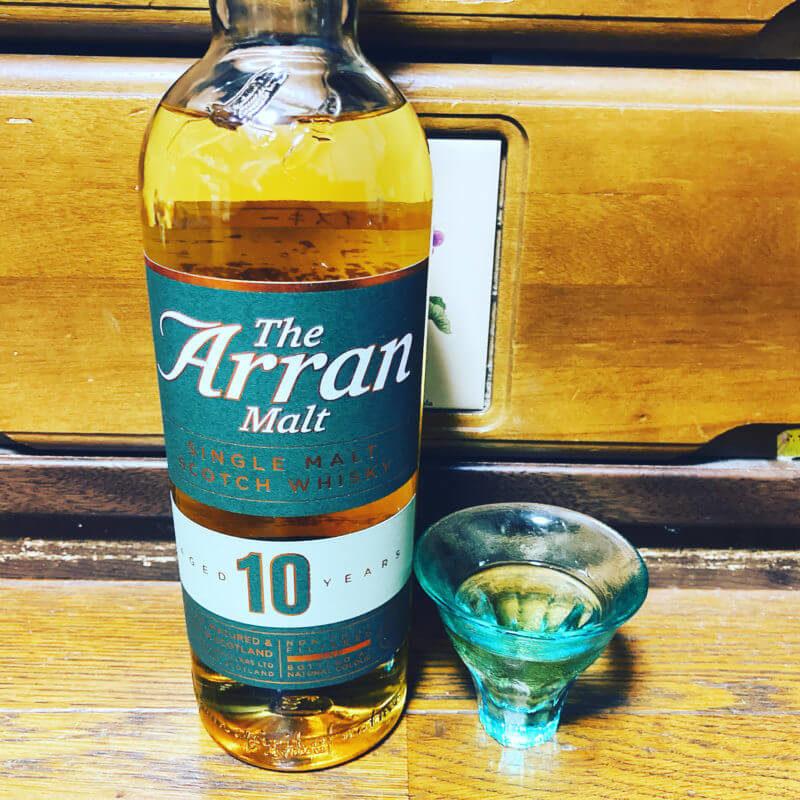 アランモルト10年(旧ボトル)の評価レビュー