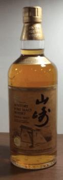 山崎蒸留所80周年記念ウイスキー