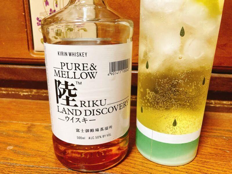 キリンウイスキー陸-おすすめの飲み方