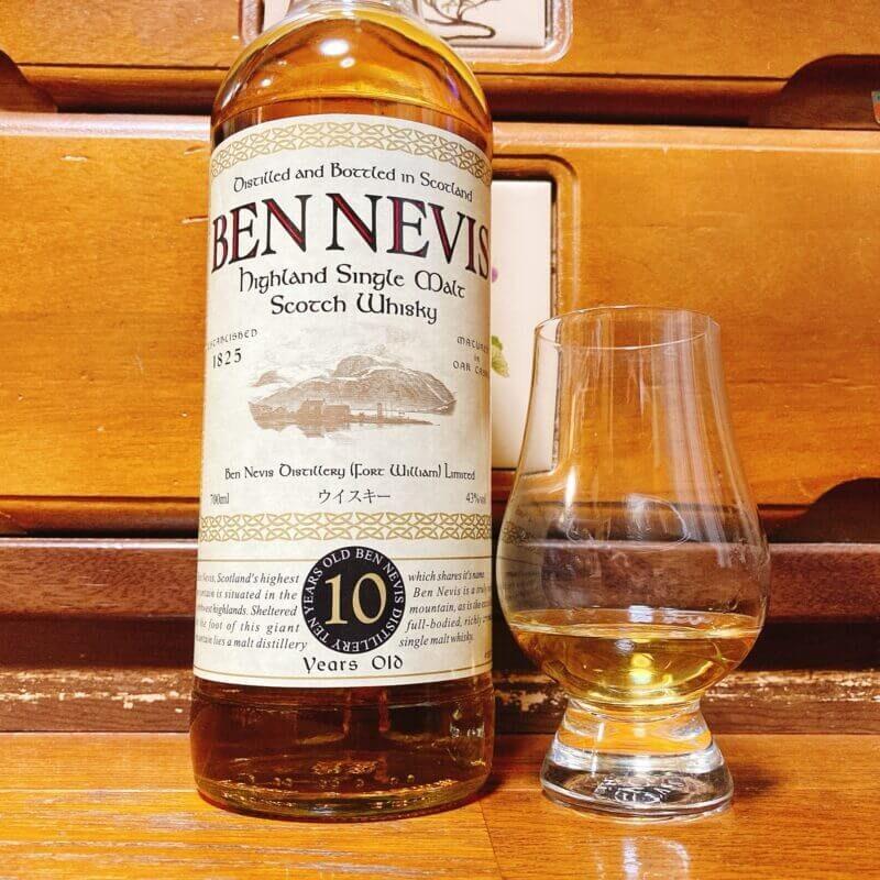 ベンネヴィス10年-味の評価レビュー