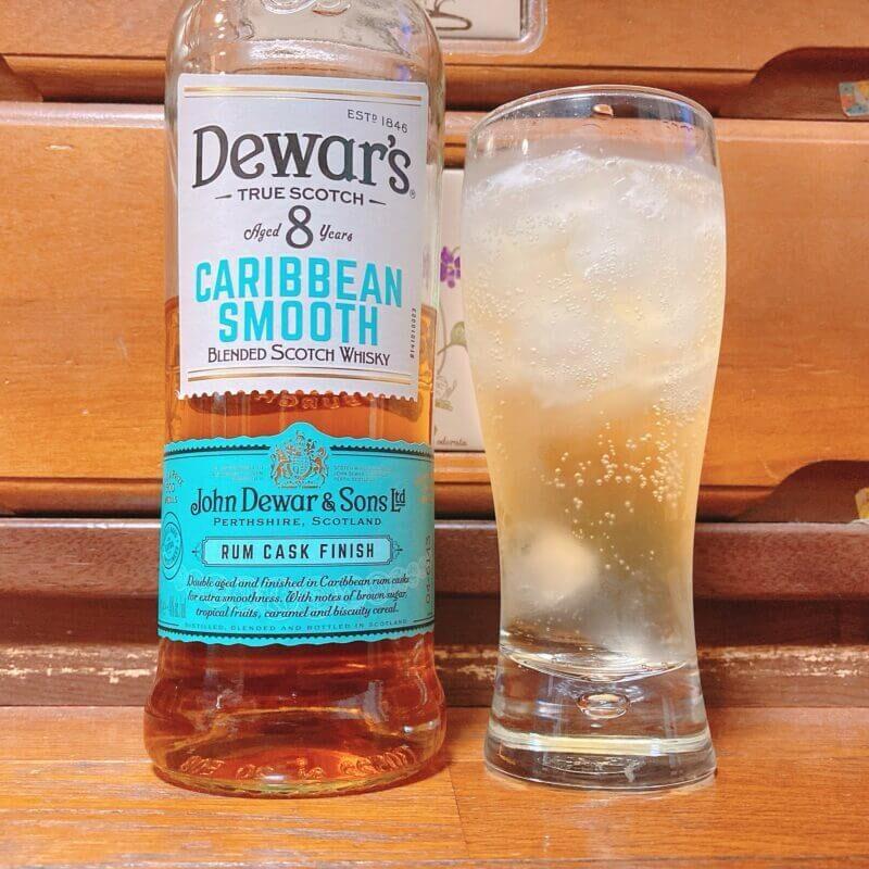デュワーズ カリビアンスムース-おすすめの飲み方-ハイボール